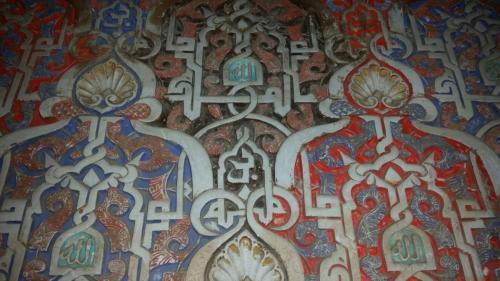 Mural Sala de las Camas
