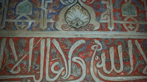 Mural salas de las camas tipo caligrafia